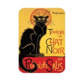 Мыло подарочное Черная кошка (Ассорти), 150г